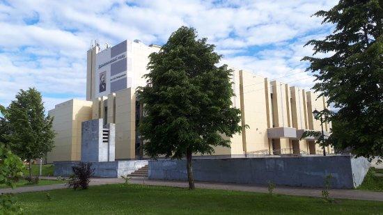 Ostrovsky Drama Theater