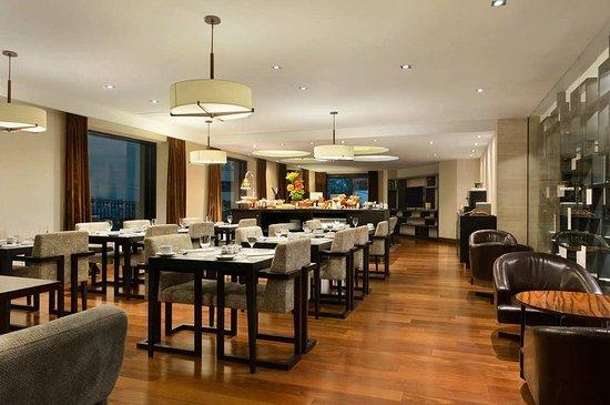 Hilton Bogota: Executive Lounge