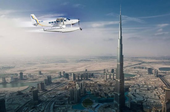 Dubai Seaplane Flight from Abu Dhabi...