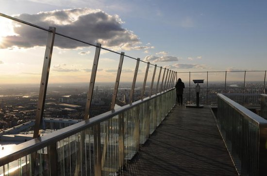 87 floor observation deck in tower of...