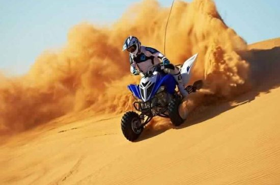 Dubai Desert Safari with Quad Bike...
