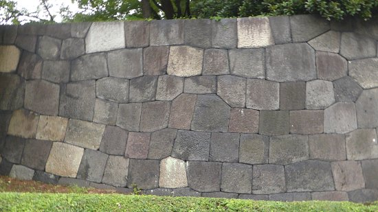 The East Gardens of the Imperial Palace (Edo Castle Ruin): Impressive Walls