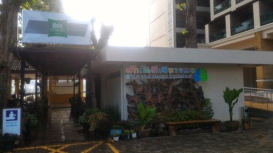 Chiang Khong, Thailand: Ingresso