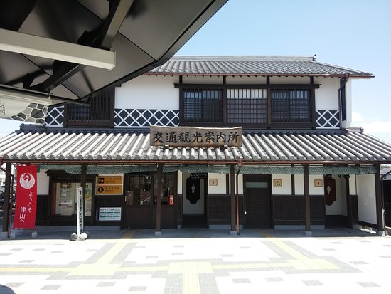 Kotsu Tourist Information Center