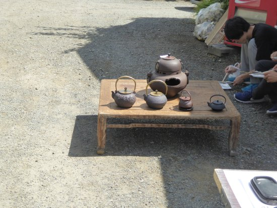 Obr zek za zen hannoki forest museum sokonuke for Local pond stores