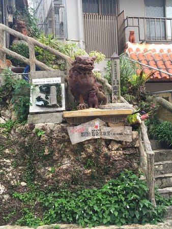 Tsuboya Pottery Museum: photo2.jpg