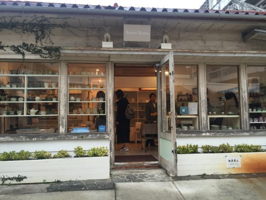 Tsuboya Pottery Museum: photo3.jpg