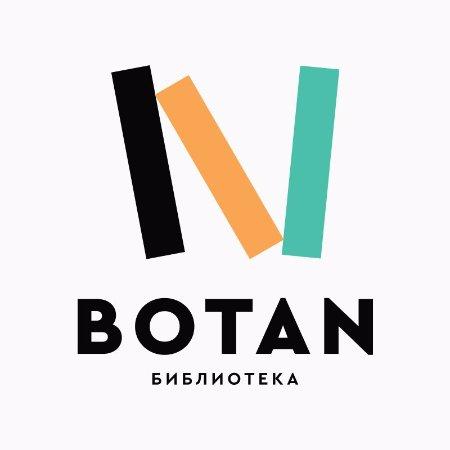 Библиотека bOtaN