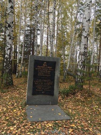 Romanov Family Memorial : photo6.jpg