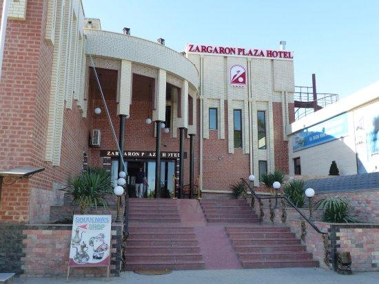 Zargaron Plaza Hotel: photo0.jpg