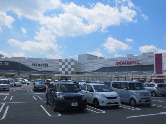 Aeon Mall Toin