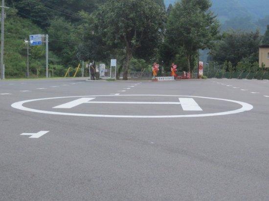 Higashiomi, Ιαπωνία: ヘリポート