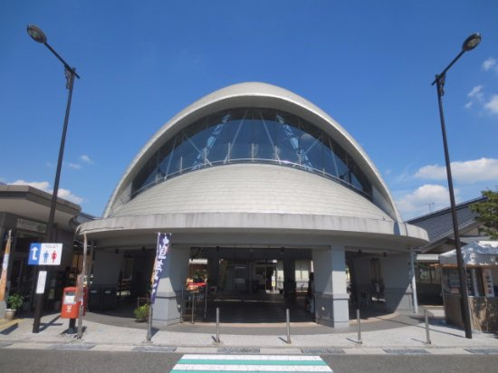 Ryuo-cho, Japon : 建物正面