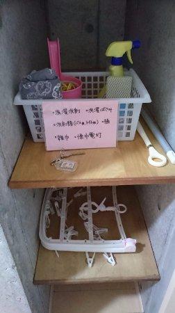 Resort In Rasso Ishigaki: 生活日用品