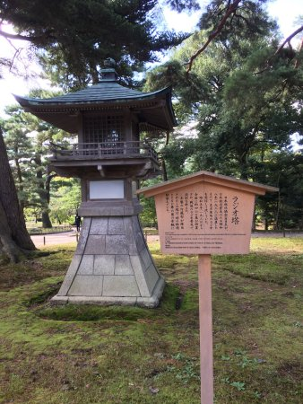 Foto de jard n kenrokuen kanazawa tripadvisor for Jardin kenrokuen