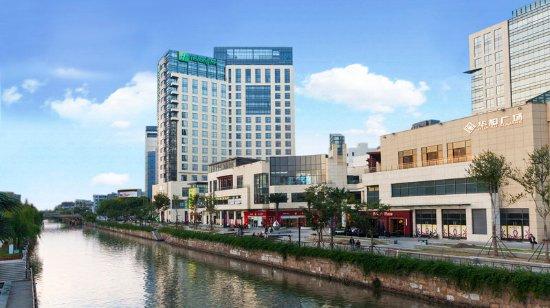 Taicang, Çin: Hotel Exterior