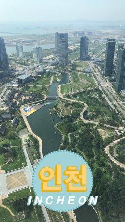 Oakwood Premier Incheon: photo0.jpg