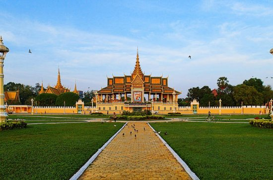 Cambodge Highlight 6 jours