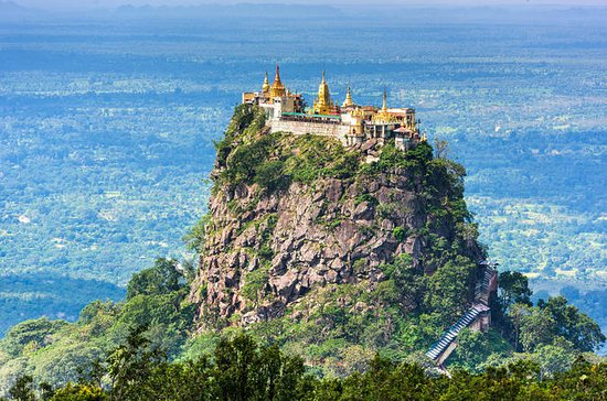 Day trip to Salay and Mt Popa