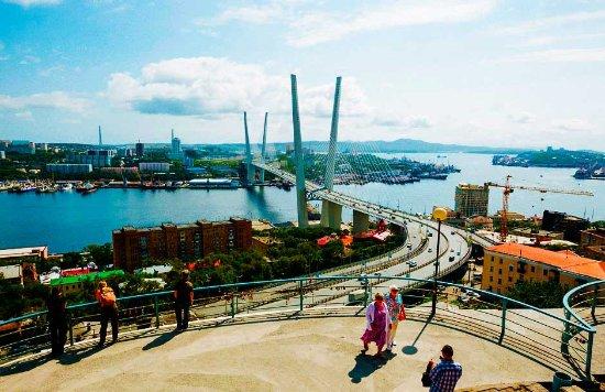 Vladivostok, Russland: getlstd_property_photo