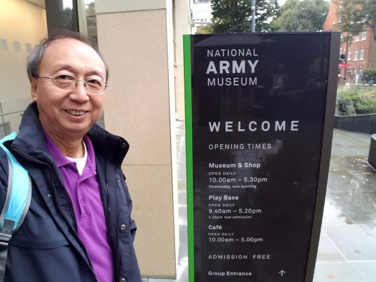 National Army Museum: The Entrance