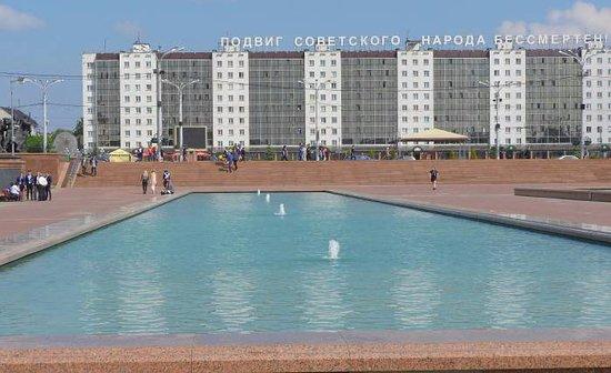Vitebsk Region