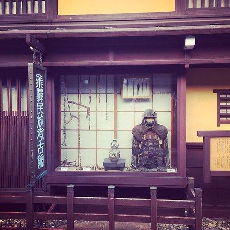 Sanmachi Suji : photo5.jpg