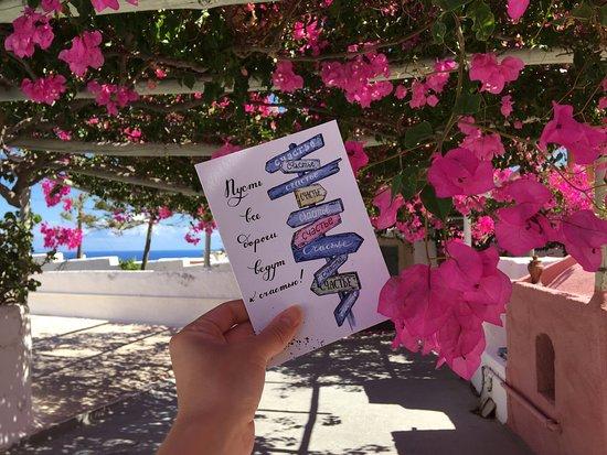 Karterádhos, กรีซ: Цветочный дворик