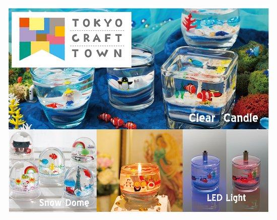 Tokyo Craft Town