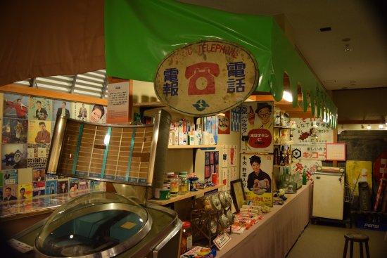 Haebaru-cho, Japan: センター内展示(戦後編)