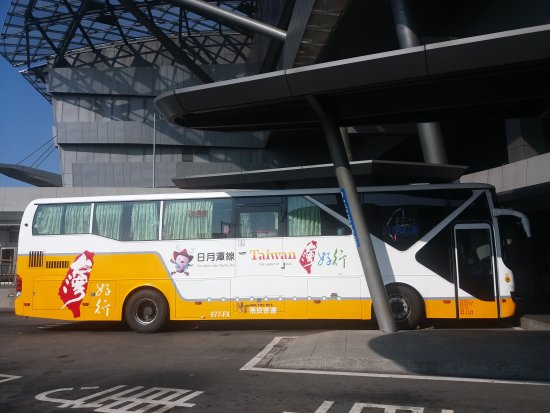 Nantou, Taiwan: 南投客運