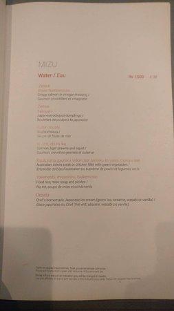 Terre Rouge: Mizu menu