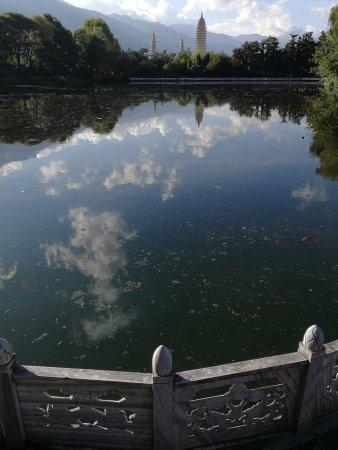 Dali Three Pagodas Reflection Park