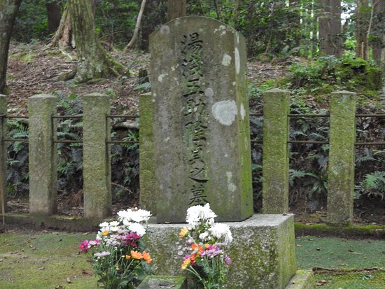 Yoshitsugu Otani Grave