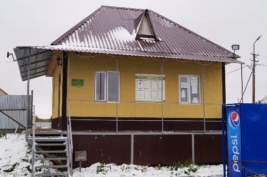 Karabash, Rosja: Первым делом в кассу. Бассейн потом - согласно купленным билетам.