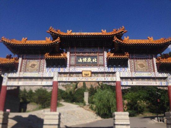 Datong, China: Heng Mountain Zhuangguan Monument