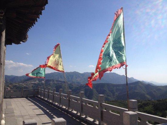 Heng Mountain Zhuangguan Monument