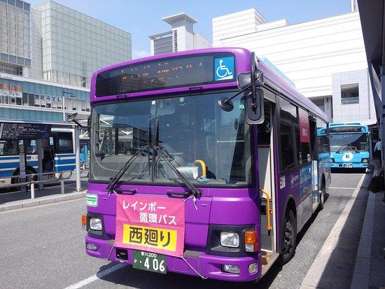 Kotoden Bus