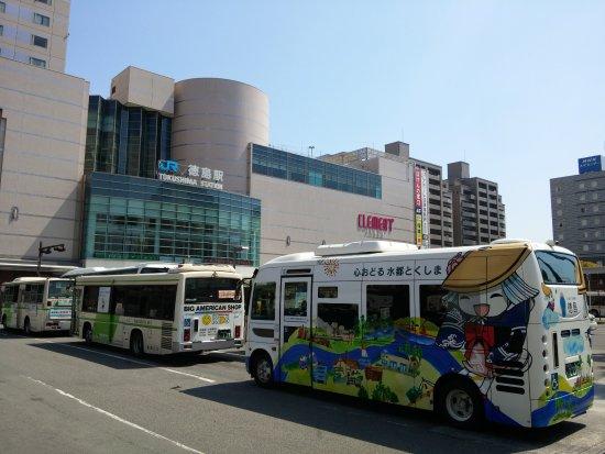 Tokushima Bus
