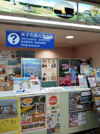Yonago City Tourist Information Center