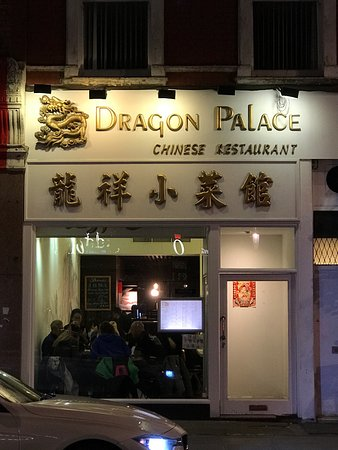 Dragon Palace: photo1.jpg