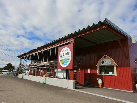 Yasai no Eki Fureai Farm Shinotsu