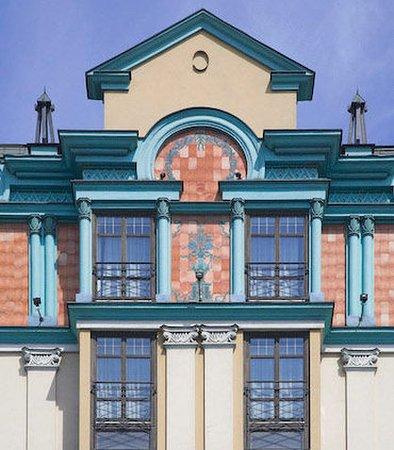 Moscow Marriott Grand Hotel: Façade