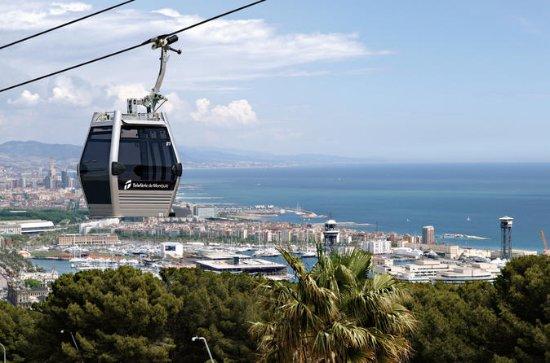 Recorrido por Barcelona: el Barrio Gótico, la villa olímpica y paseo...