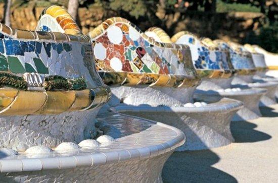 La Sagrada Familia and Skip-the-Line