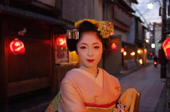 Kyoto, City of Culture Excursão à...