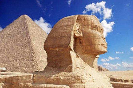 Day Tour to Giza pyramids Egyptian...