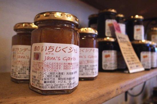 Zdjęcie Suooshima-cho