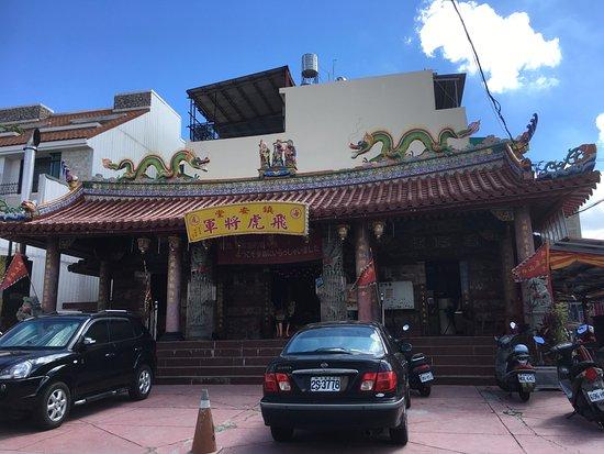 Zhen'antang Feihu General Temple: 鎮安堂飛虎將軍廟