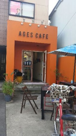 Ages. Cafe